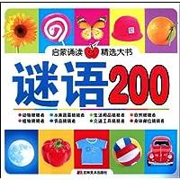 http://ec4.images-amazon.com/images/I/61GnUlL2LBL._AA200_.jpg