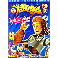 http://ec4.images-amazon.com/images/I/61GvI0o3RHL._AA200_.jpg