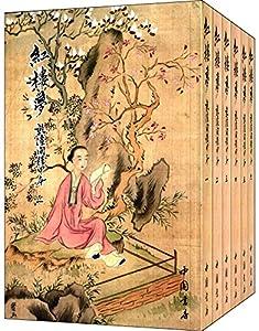 红楼梦:乾隆间程甲本(套装共6册)