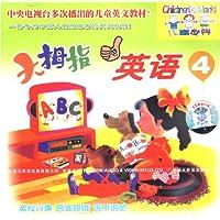 http://ec4.images-amazon.com/images/I/61H3z%2BPv7EL._AA200_.jpg