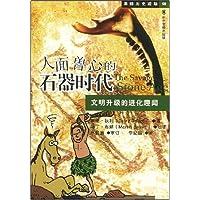 http://ec4.images-amazon.com/images/I/61H564pLECL._AA200_.jpg