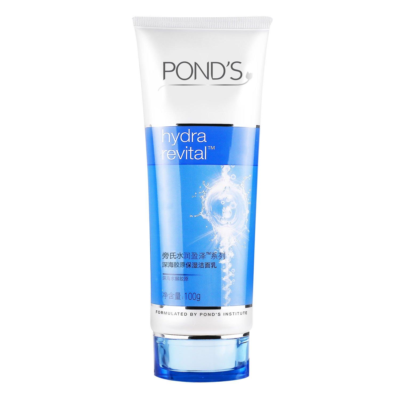 POND'S 旁氏 水润盈泽系列深海胶原保湿洁面乳100g
