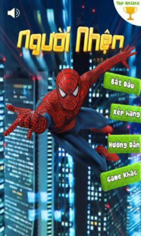 超轻粘土蜘蛛侠教程图片 步骤