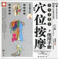 http://ec4.images-amazon.com/images/I/61HLAXSxBPL._AA200_.jpg