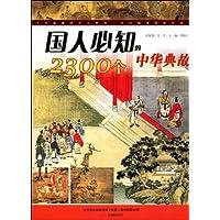 http://ec4.images-amazon.com/images/I/61HMi3S4KRL._AA200_.jpg