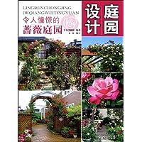 http://ec4.images-amazon.com/images/I/61HiU7%2BuCoL._AA200_.jpg