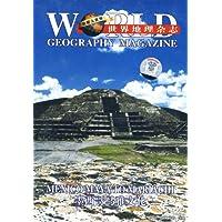 http://ec4.images-amazon.com/images/I/61HqmpJJ-8L._AA200_.jpg
