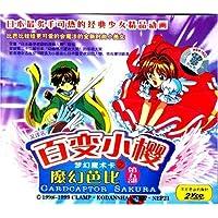 http://ec4.images-amazon.com/images/I/61Hy6ECxSSL._AA200_.jpg