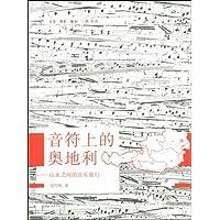 http://ec4.images-amazon.com/images/I/61I1pX1D1VL._AA200_.jpg