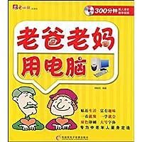 http://ec4.images-amazon.com/images/I/61I1qd6aSnL._AA200_.jpg