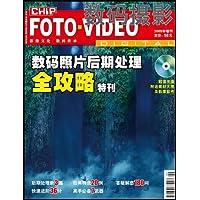 http://ec4.images-amazon.com/images/I/61I3QiC8mqL._AA200_.jpg