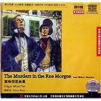 莫格街谋杀案