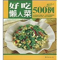 http://ec4.images-amazon.com/images/I/61I7plIJ6dL._AA200_.jpg