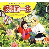 http://ec4.images-amazon.com/images/I/61IBXSxM0yL._AA200_.jpg
