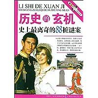 http://ec4.images-amazon.com/images/I/61ISfZASrvL._AA200_.jpg