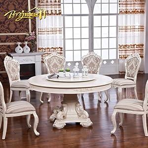 bmj 邦美居 现代简约象牙白色欧式餐桌椅 组合橡木实木圆形餐桌小圆桌