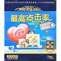 http://ec4.images-amazon.com/images/I/61IuQ7dMeJL._AA200_.jpg