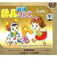QQ虫早教系列:幼儿英语ABC