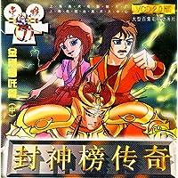 http://ec4.images-amazon.com/images/I/61J-53aMSLL._AA200_.jpg