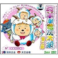 http://ec4.images-amazon.com/images/I/61JepIoR-DL._AA200_.jpg