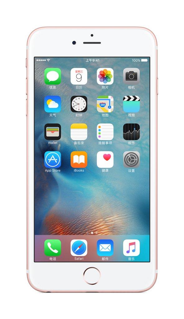 Apple iPhone 6s Plus (16G) 4G智能手机(玫瑰金色 公开版): 手机/通讯