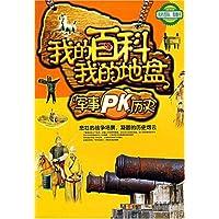 http://ec4.images-amazon.com/images/I/61JrX3eOcZL._AA200_.jpg