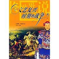 http://ec4.images-amazon.com/images/I/61JzJTDU4qL._AA200_.jpg