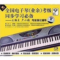 http://ec4.images-amazon.com/images/I/61KB9JGKnzL._AA200_.jpg