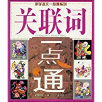 http://ec4.images-amazon.com/images/I/61KLYugEfzL._AA200_.jpg