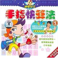 http://ec4.images-amazon.com/images/I/61KRyYalrWL._AA200_.jpg