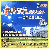 http://ec4.images-amazon.com/images/I/61KbYnHAynL._AA200_.jpg