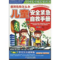 http://ec4.images-amazon.com/images/I/61Kh5fMFt7L._AA200_.jpg
