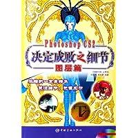 http://ec4.images-amazon.com/images/I/61Kn9mSR17L._AA200_.jpg