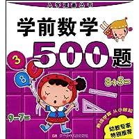 http://ec4.images-amazon.com/images/I/61KwK1t3oBL._AA200_.jpg