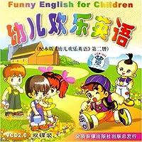 幼儿欢乐英语2