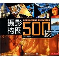 http://ec4.images-amazon.com/images/I/61L9ln-6HWL._AA200_.jpg