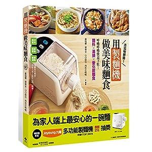 《添加物掰掰!用制面机做呼噜面食:美味呼噜快美食街德惠图片