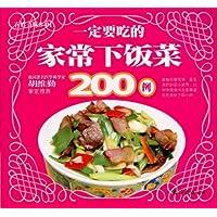 http://ec4.images-amazon.com/images/I/61LIAhSRELL._AA200_.jpg