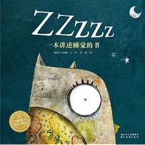 睡前故事:海豚绘本花园 睡觉的秘密¥52.00  还有贾平凹毛边纪念版¥243.90