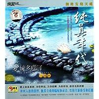 http://ec4.images-amazon.com/images/I/61Lm5eHG%2B-L._AA200_.jpg