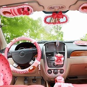 可爱卡通汽车用品内饰装饰品套装