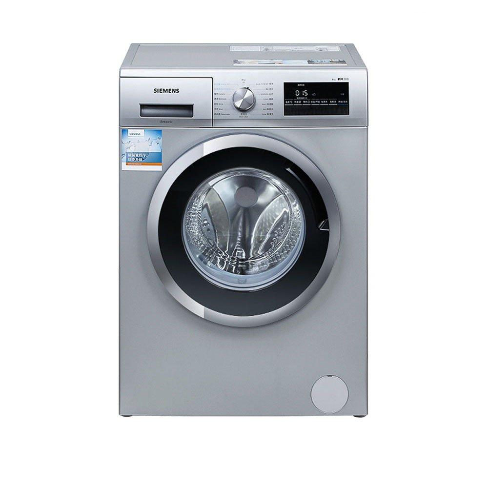 SIEMENS 西门子 8kg变频滚筒洗衣机 WM10N2C80W 铂银