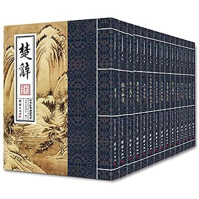中华经典诵读教材.pdf