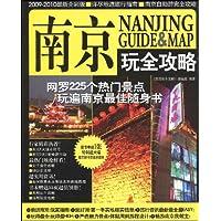 http://ec4.images-amazon.com/images/I/61MGNqDtX-L._AA200_.jpg