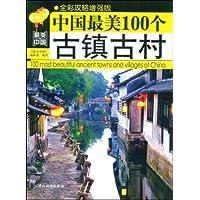 http://ec4.images-amazon.com/images/I/61MOQaBDDhL._AA200_.jpg