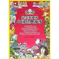 http://ec4.images-amazon.com/images/I/61MQAZ8XGJL._AA200_.jpg