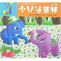 http://ec4.images-amazon.com/images/I/61MR1N5IW3L._AA200_.jpg