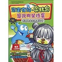 http://ec4.images-amazon.com/images/I/61MbRzppT7L._AA200_.jpg