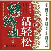 http://ec4.images-amazon.com/images/I/61McnZrobnL._AA200_.jpg