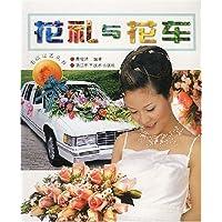 http://ec4.images-amazon.com/images/I/61Me00VKnOL._AA200_.jpg